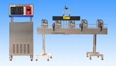 BIS-3300水冷式電磁感應封口機