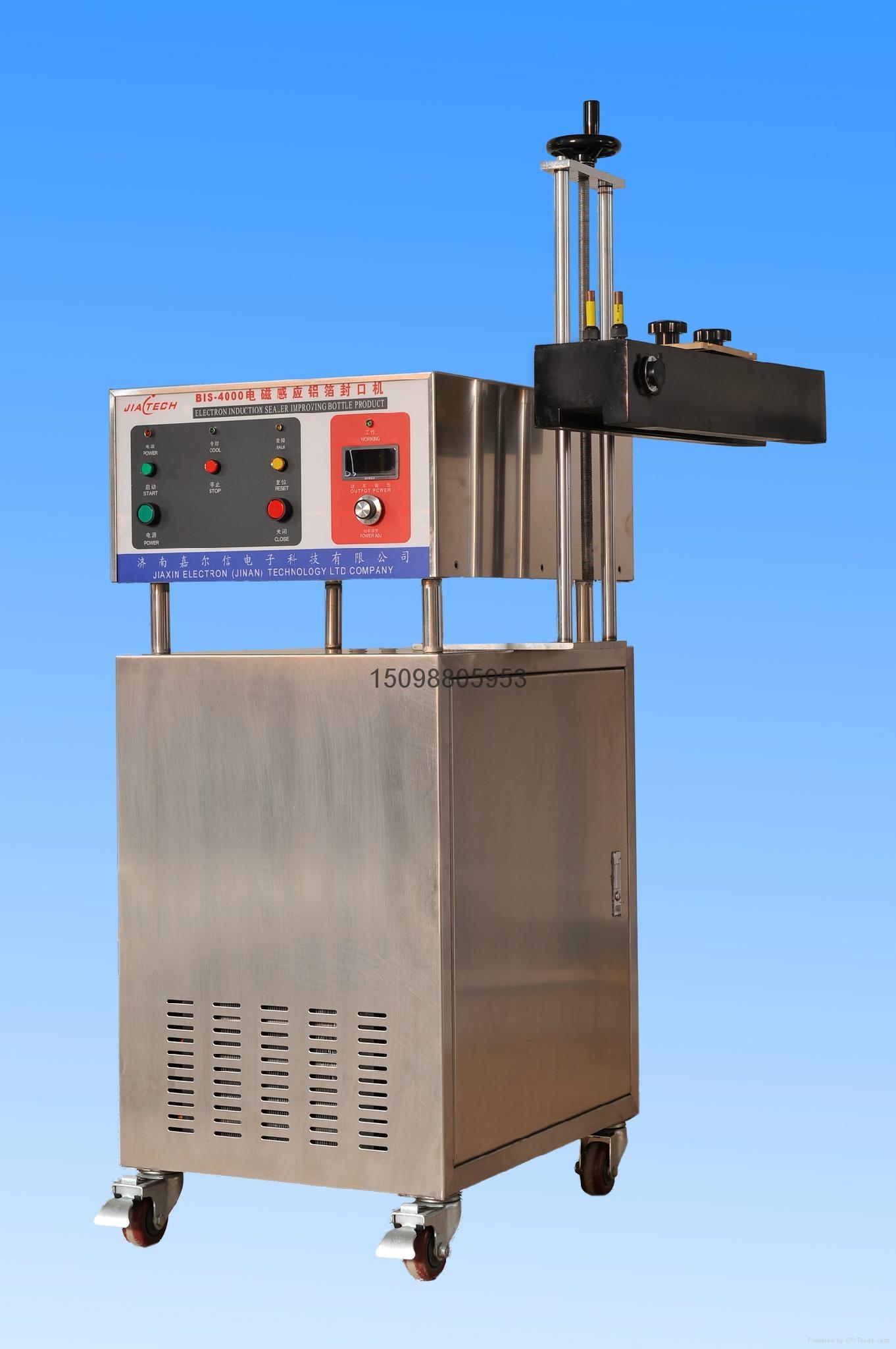 BIS-4000大功率电磁感应铝箔封口机 1