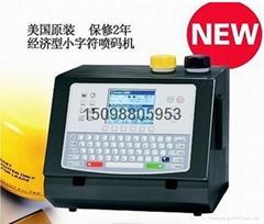 美国喜多力CI3200小字符喷码机山东代理商