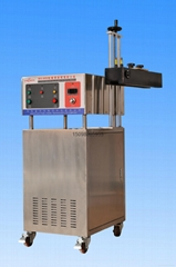 4000W马鞍式电磁感应铝箔封口机