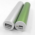 New 2200mAh USB Power Bank External Emergency Battery Charger For Mobile Phone