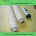 polyeseter silk screen printing mesh/fabric 5