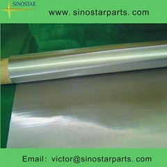 stainless steeel wire mesh SUS316