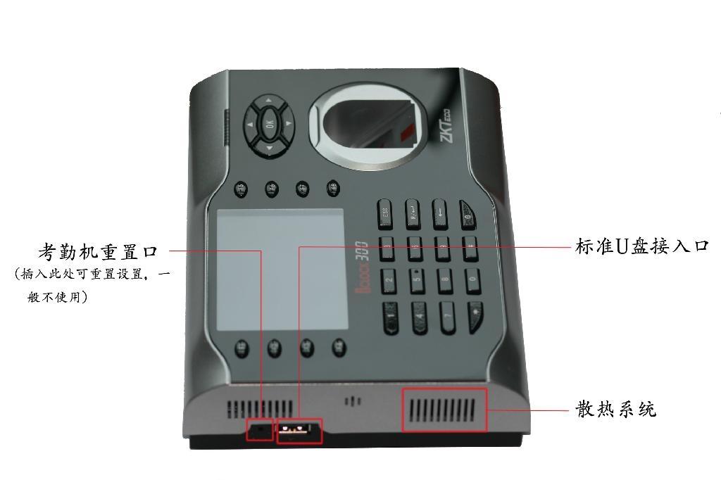 中控考勤机ICLOCK300 3