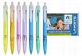 广告笔 1