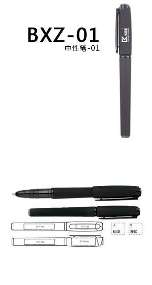 广告笔 3
