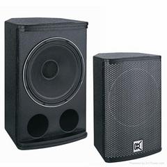 300 RMS night club dj audio mixer