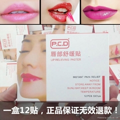 12pcs PCD Lip Anesthetic Tattooing