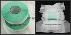 magic velcro side tape for baby diaper