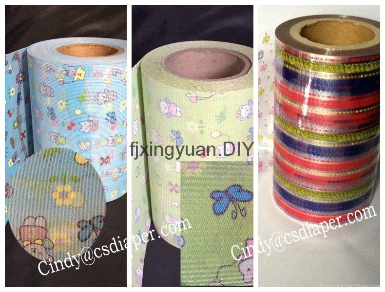 magic velcro side tape for baby diaper 4