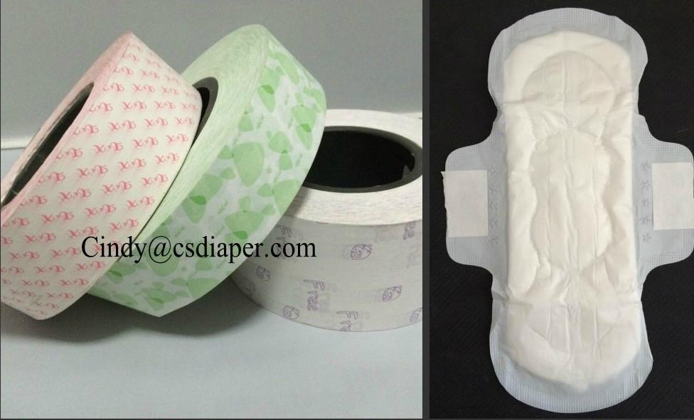Sanitary napkin raw materials silicone release paper  1