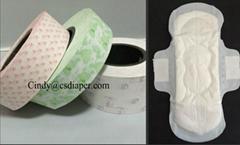 Sanitary napkin raw materials silicone release paper