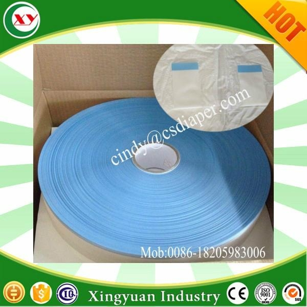 Adult diaper raw materials pp side tape 3