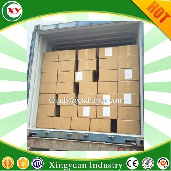 Adult diaper raw materials pp side tape 4