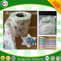 Baby diaper raw material magic velcro