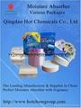 Refill Moisture Trap desiccant calcium