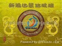 Guangzhou sinyada decoration material co., LTD