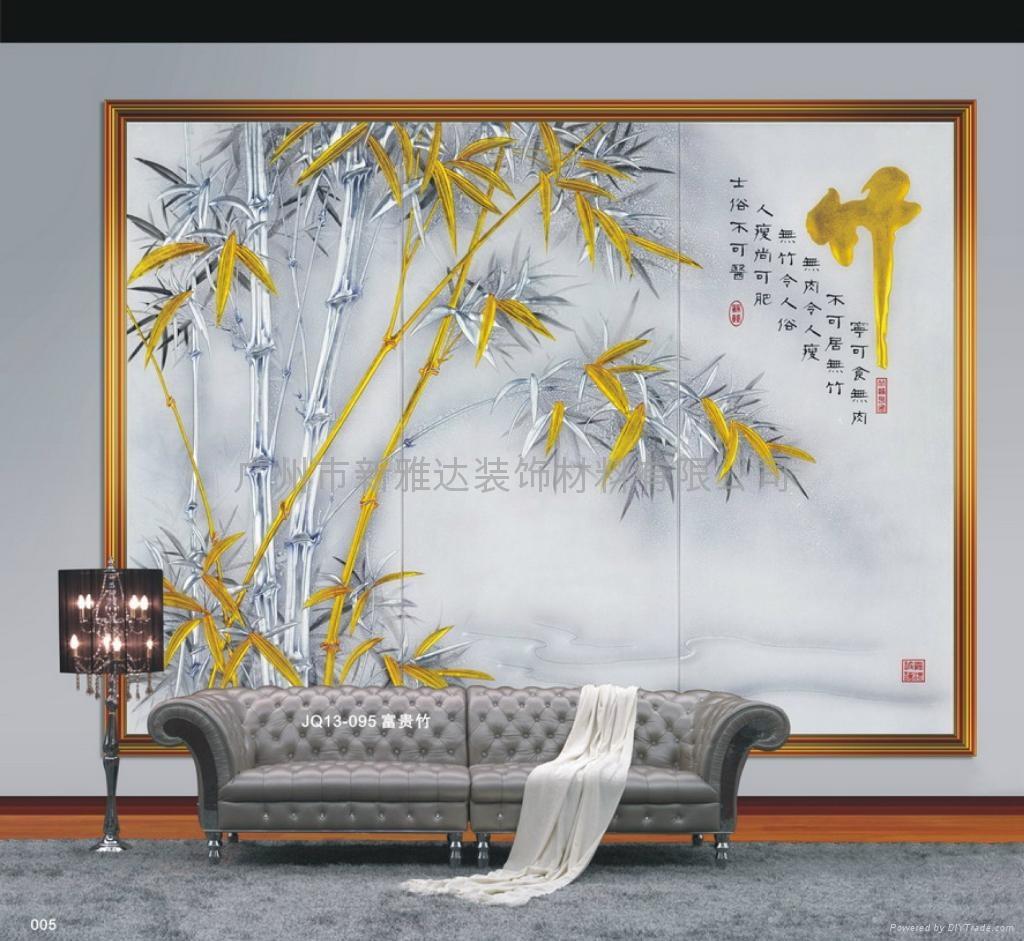 艺术玻璃背景墙 2