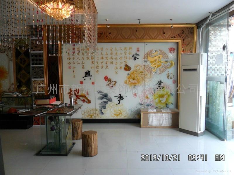 艺术玻璃背景墙 1