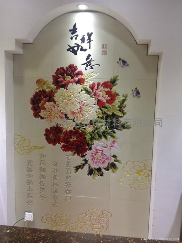 艺术陶瓷背景墙 5