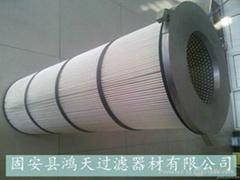 三耳铝盖覆膜聚酯纤维滤筒