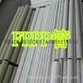 供應大口徑FRPP管道 5