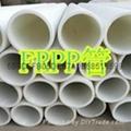 工業用國標規格FRPP管
