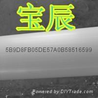 均聚聚丙烯PP-H管 3