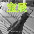 均聚聚丙烯PP-H管 5