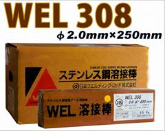 日本WEL FCW 308HTS不鏽鋼藥芯焊絲