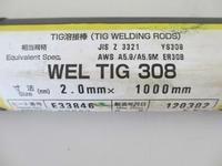 日本WEL TIG 317LM不鏽鋼氬弧焊絲