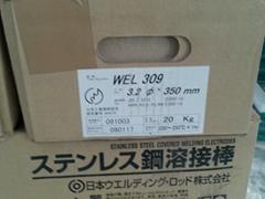 日本WEL 317L不锈钢电焊条