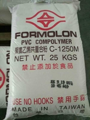 臺塑 PVC消光樹脂C-1250  聚氯乙烯共重合粉