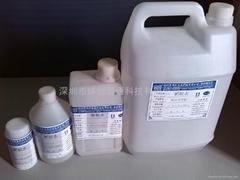 OCA光學解膠劑