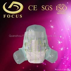 China Good Quality Adult Diaper