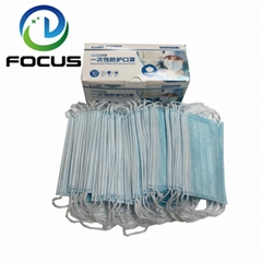 Wholesale High Quality Cheap Price Anti-virus 3 Ply Disposable Mask