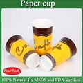 Hot coffee paper cup and suitable lids