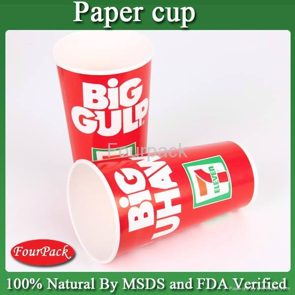 Hot coffee paper cup and suitable lids china supplier 2