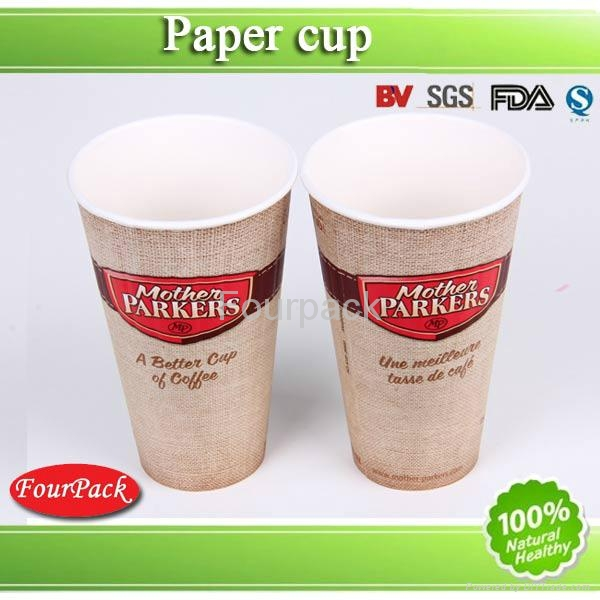 Hot coffee paper cup and suitable lids china supplier 5