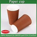 Size of corrugated printed diposable coffee hot paper cup 4
