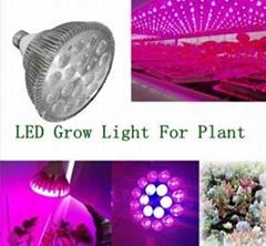 E27 LED grow bulb 12W 15W 18W