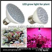 E27 LED grow bulb 12W 15W