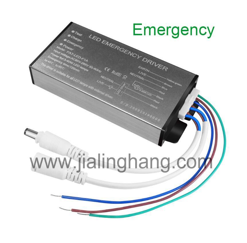 3-50W LED Emergency driver 2