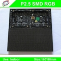 High-Definition P3 SMD indoor full color led display module / P3 RGB led panel / 2