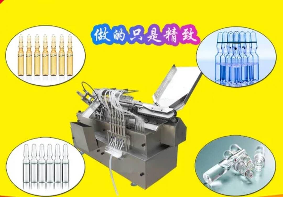 Ampoules filling and sealing machine for biological indicator