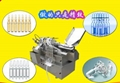 Ampoules filling and sealing machine for