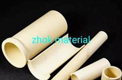 semi-circle alumina tube