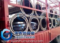 湘潭建筑圆模具,湘潭圆柱子模具