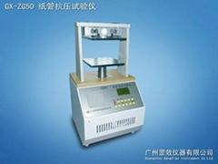 纸管抗压试验仪