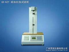 电脑纸张抗张试验机